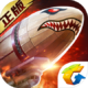 Game Red Alert Online (by Tencent)